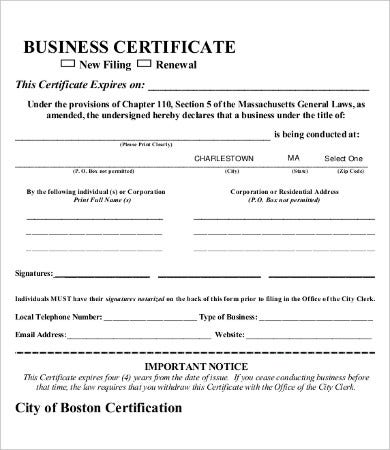 blank business certificate template