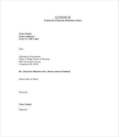 Personal Letterhead   Free Sample Example Format  Free