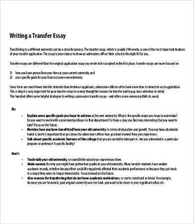 Sample transfer essay