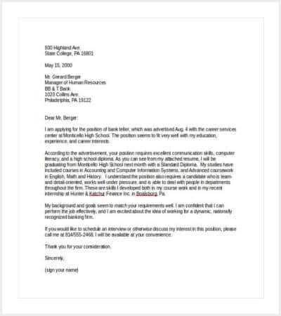 bank job cover letter sample min