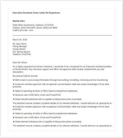 executive assistant cover letter no experience example - Cover Letter No Experience
