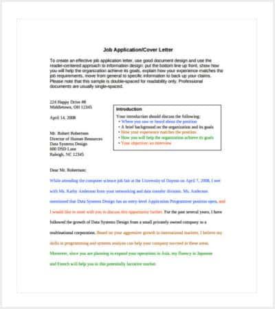 job cover letter owl