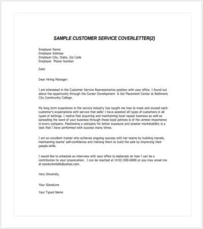 customer service email cover letter sample min
