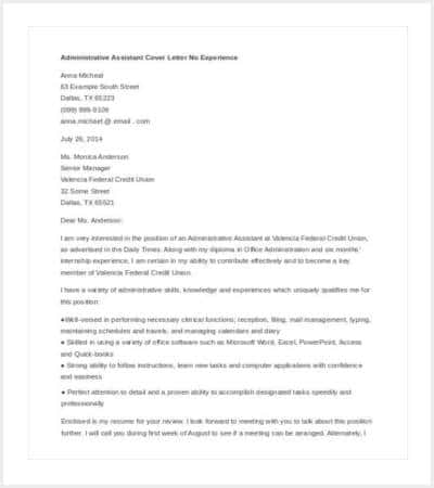 administrative assistant cover letter no experience min