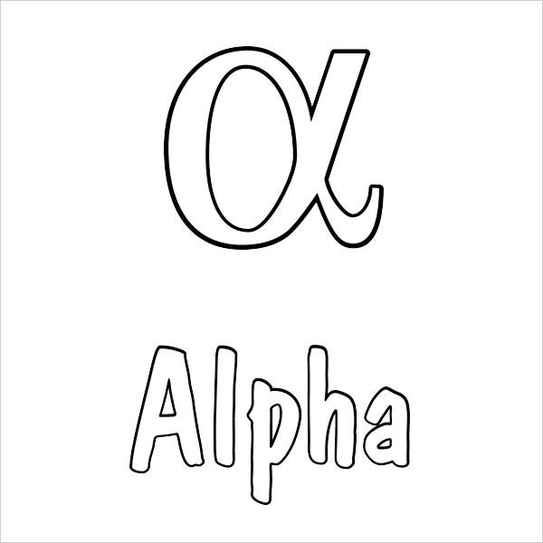 Greek Alphabet Coloring Page