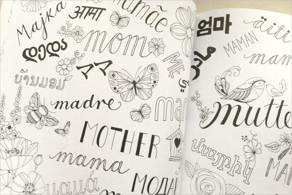 mothers day coloring page for adults