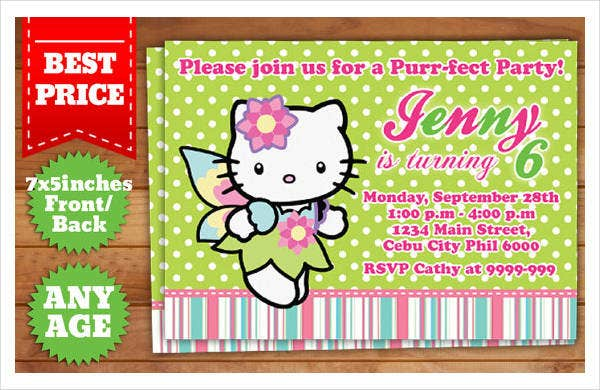 hello kitty free birthday invitation
