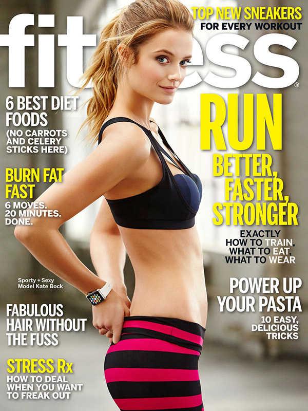professional fitness magazine template