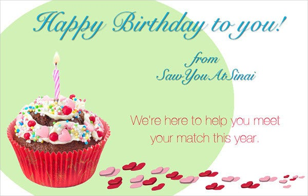 free sample birthday invitation email