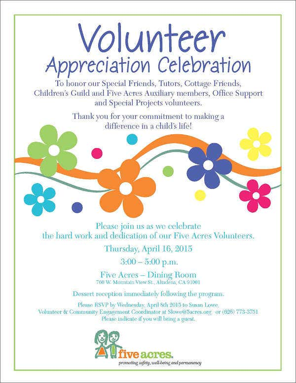 volunteer appreciation event invitation2