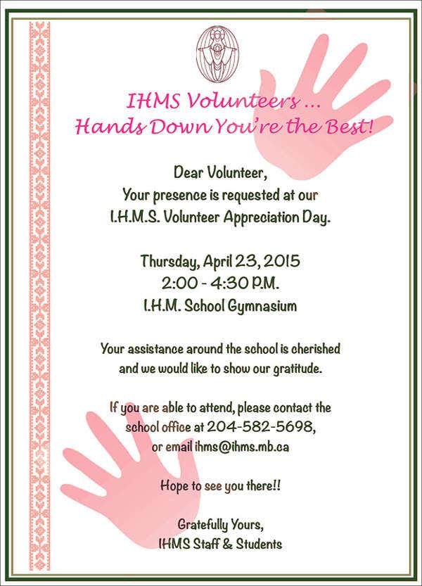 student volunteer event invitation