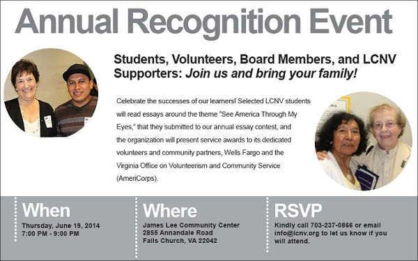 volunteer recognition event invitation1