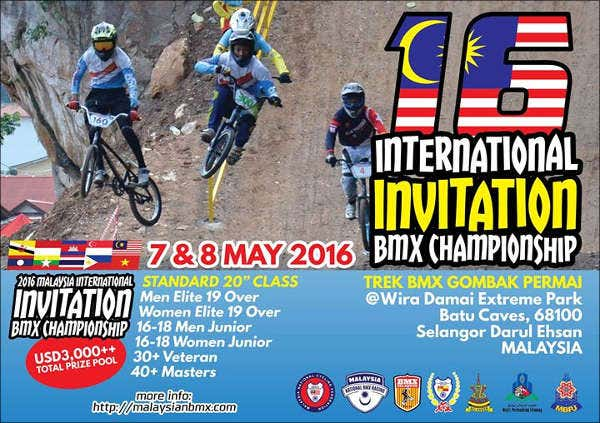 youth championship event invitation