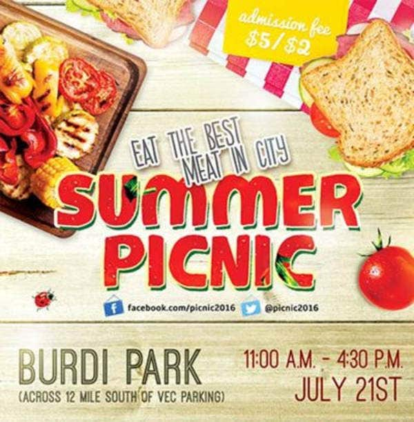 free psd summer event flyer