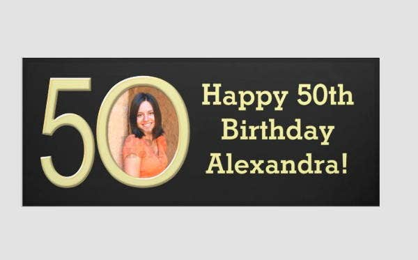 outdoor-photo-birthday-banner