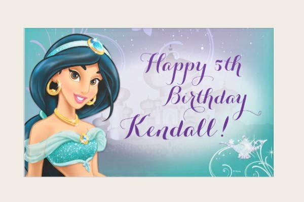 outdoor disney birthday banner