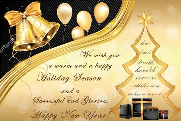free printable holiday event postcard
