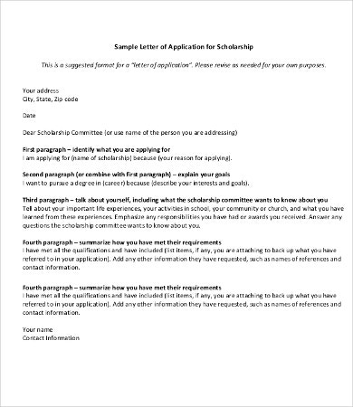 12 scholarship application letter templates pdf doc for How to make a cover letter for a scholarship application