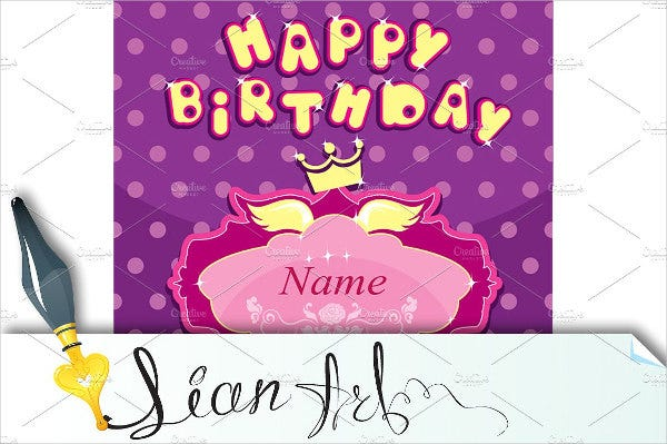 disney-princess-birthday-invitation-card