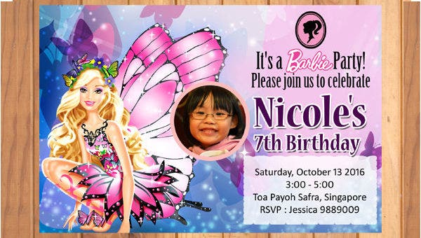 birthdayinvitationcard