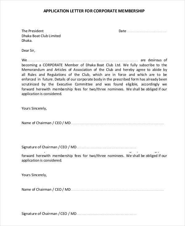 corporate membership application letter