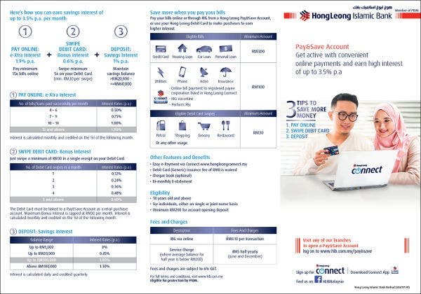 corporate online banking brochure