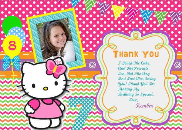 hello-kitty-birthday-photo-invitation