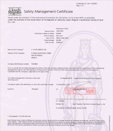 safety management system certificate