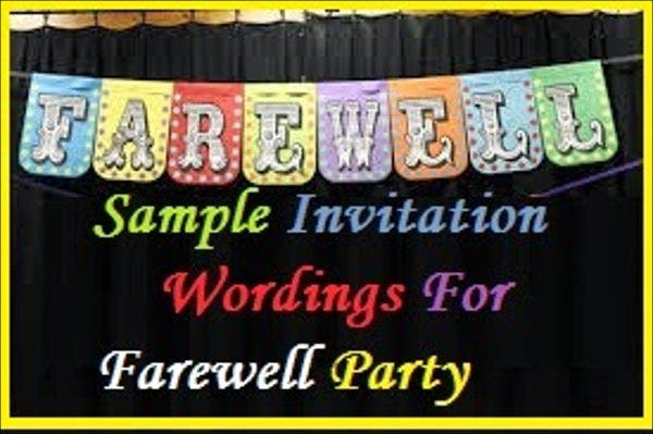 formal-farewell-lunch-invitation