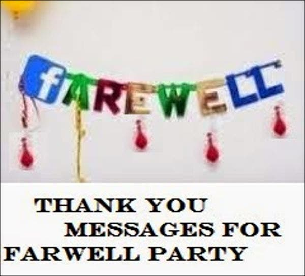 16  farewell lunch invitation