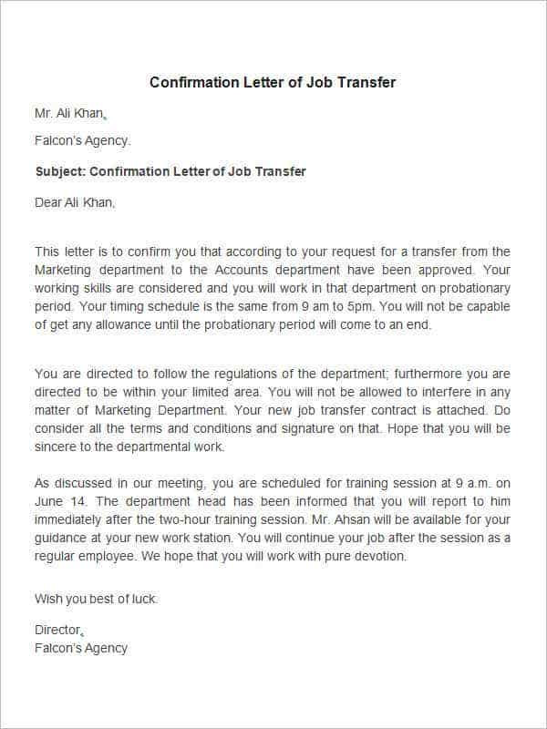 Nice Confirmation Of Job Transfer Letter Template