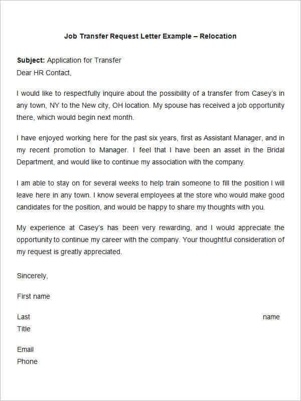 job transfer request letter example – relocation template min