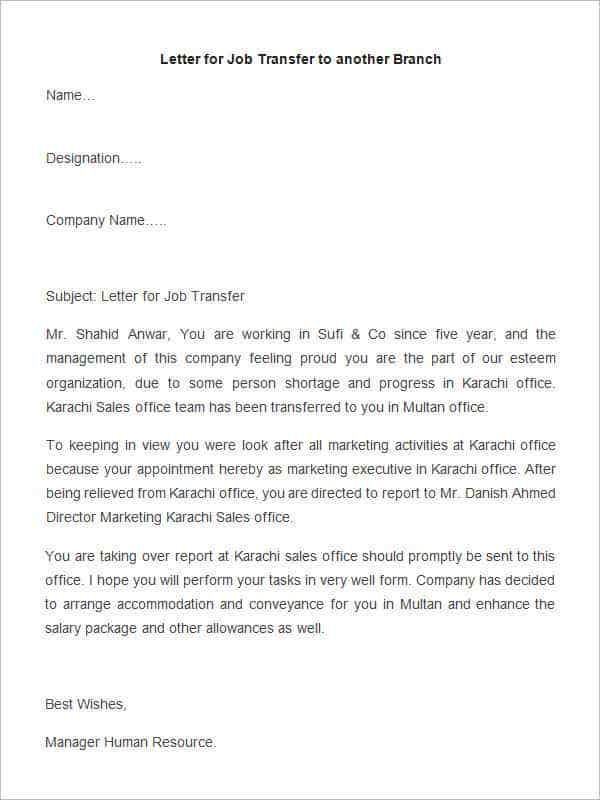 39 Transfer Letter Templates Free Sample Example Format – Inter Office Letter
