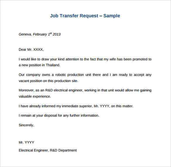 sample letter of request for transfer to other department