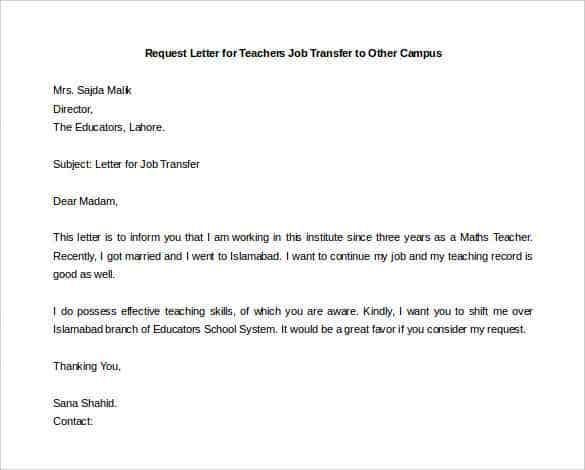 request letter for teachers job transfer to other campus download min
