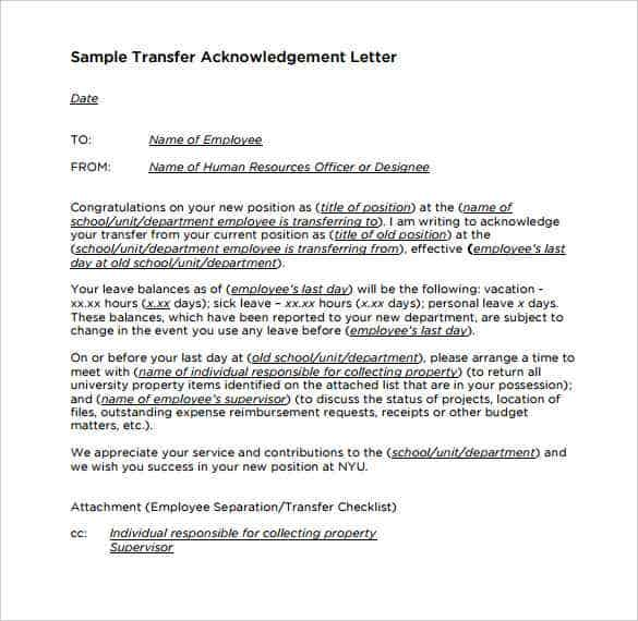 sample transfer acknowledgement letter template pdf download min