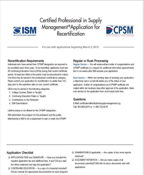 supply management training certificate