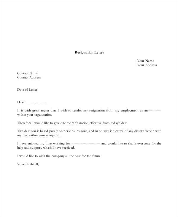 basic resignation letter due to personal reason