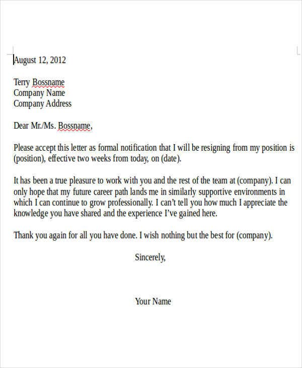 internship resignation letter example
