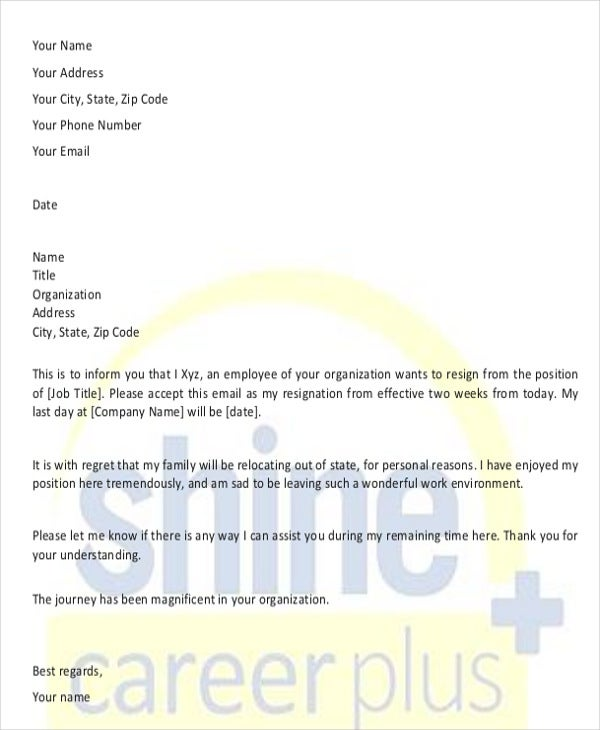 resignation letter format due to relocation template