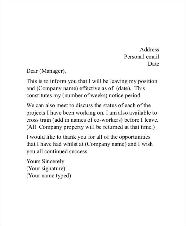 Appreciative resignation letter 7 free word pdf documents formal resignation letter template expocarfo