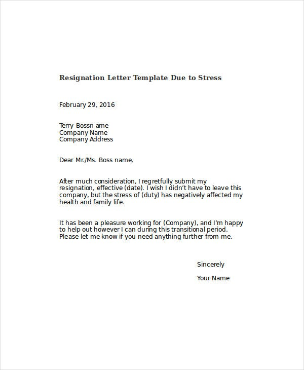Resignation Letter Due To Family Problem