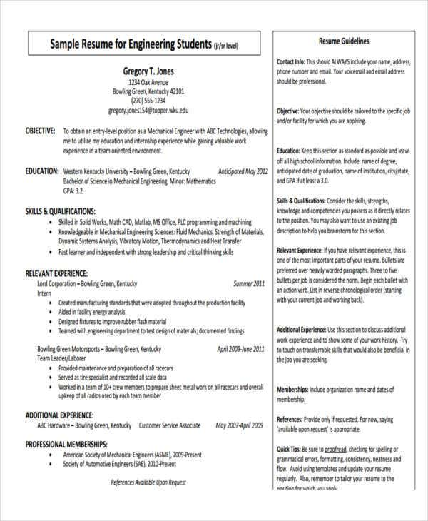 engineering fresher resume format