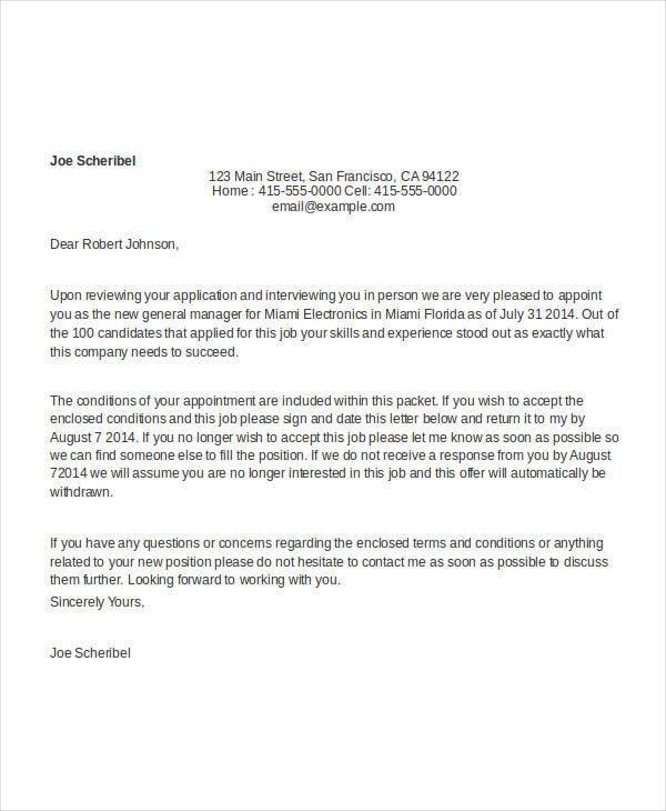 Job Appointment Letter Blank New Job Appointment Letter Template