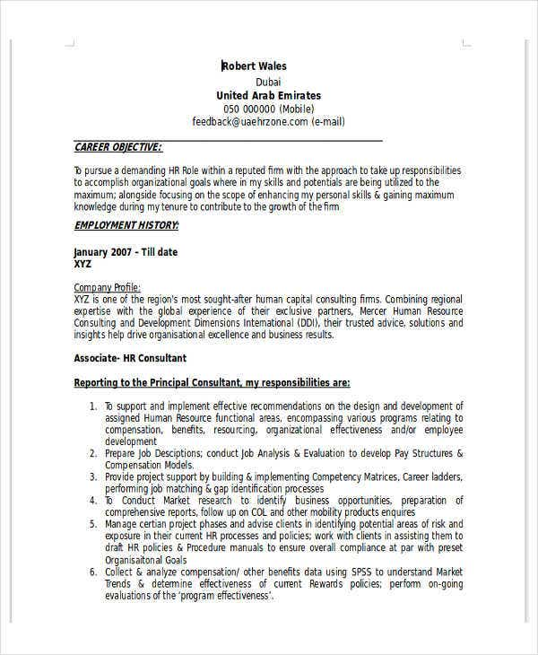 hr executive fresher resume template