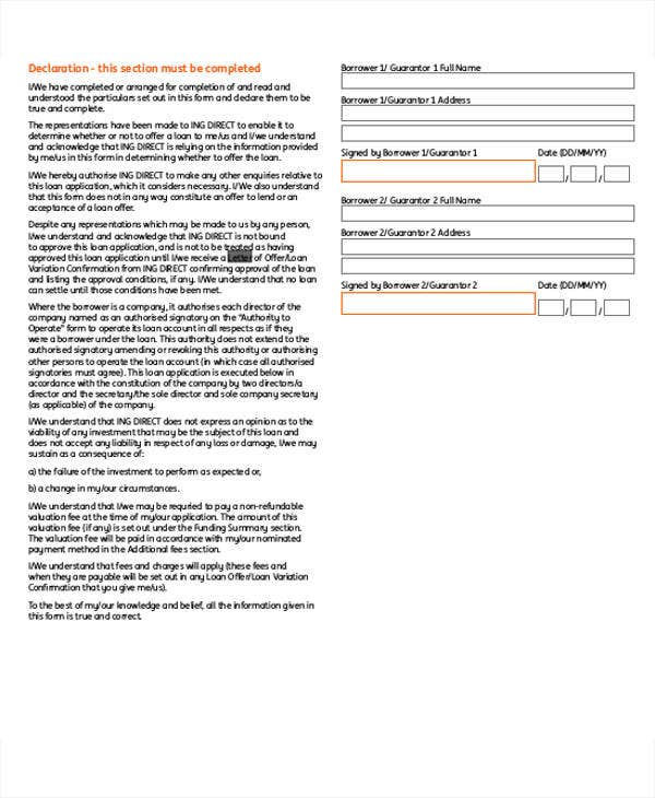 home loan offer letter template
