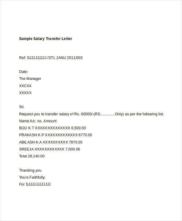 salary transfer letter template