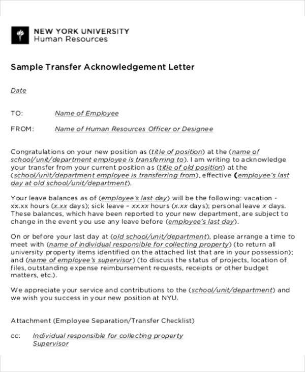 Hr Transfer Letter Template - 5+ Free Word, Pdf Format Download