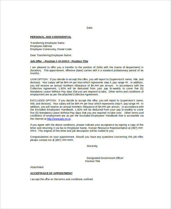 internal job transfer letter template