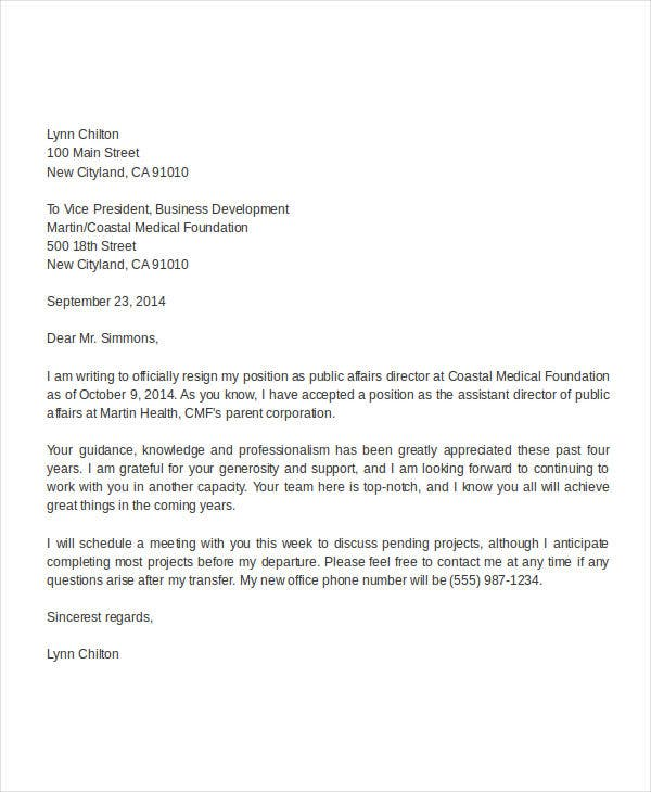 internal transfer resignation letter template